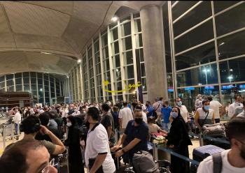 ازدحام خانق في المطار مع انتهاء عطلة العيد