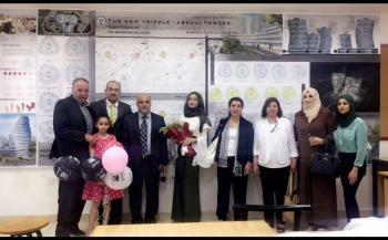 دارين زين الدين خليل عطية ..  مبارك مناقشة مشروع التخرج