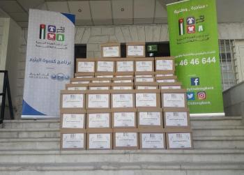 البنك العربي يرعى برنامج يوم اليتيم مع بنك الملابس الخيري