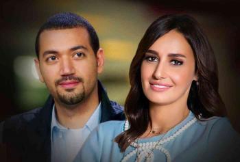 رسمياً ..  زواج حلا شيحة ومعز مسعود الاثنين