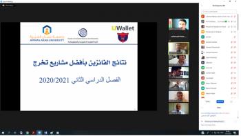 مشاريع ريادية في عمان العربية لطلبة العلوم الحاسوبية