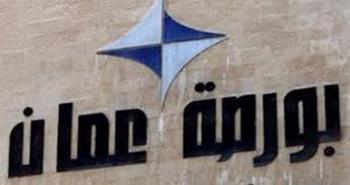 بورصة عمان تغلق تداولاتها على 7.4 مليون دينار