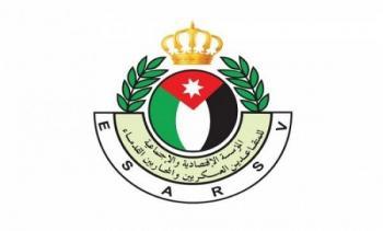 اللّواء المتقاعد إسماعيل الغنميين مديراً لمؤسّسة المتقاعدين العسكريين