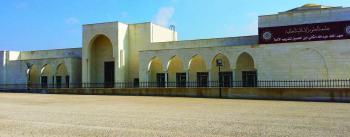 العلوم الإسلامية تعفي خريجيها من مليون دينار