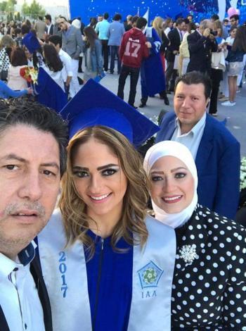 ياسمين البغال ..  مبارك التخرج