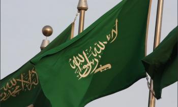 السفارة السعودية تخصص يوماً لرعاياها للاحتفال باليوم الوطني