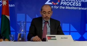الصفدي: الاحتلال نقيض السلام يمنعه ويقوض فرصه