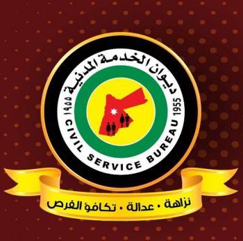 مدعوون لاستكمال التعيين في دوائر حكومية (اسماء)