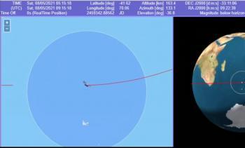 ملحمة الصاروخ الصيني تقترب من نهايتها ..  شاهد أين سيسقط