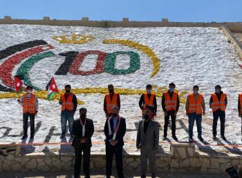 النابلسي يفتتح جدارية المئوية في معان