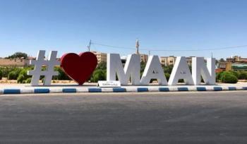 إطلاق مبادرة باص السلام في محافظة معان