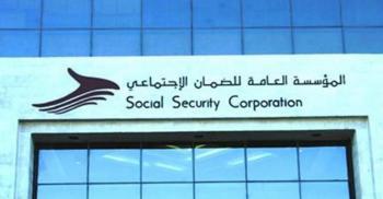 عطاء صادر عن الضمان الاجتماعي لصيانة شبكات المعلومات والاجهزة المصرفية