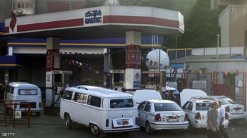 مصر ..  هبوط كبير في دعم المواد البترولية