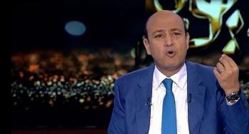 عمرو أديب يقاضي محمد رمضان ويرد عليه ..  لو محدش رباك أنا هربيك
