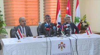 التوصل لصيغة نهائية لتزويد لبنان بالكهرباء من الأردن عبر سوريا