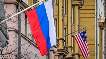 السفير الأميركي يعود إلى موسكو