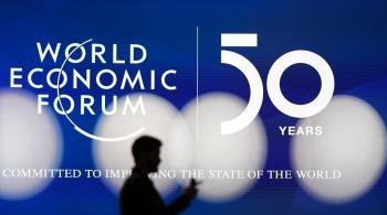 المنتدى الاقتصادي العالمي يلغي اجتماعه السنوي المقرر في سنغافورة