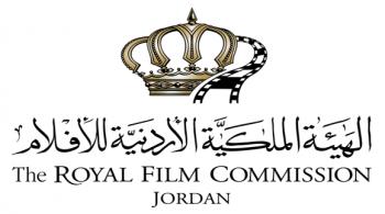 الهيئة الملكية للأفلام تنظم عرضا خاصا لفيلم كثيب المُصوَر في الأردن