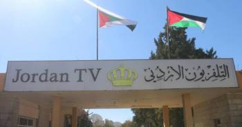 الموافقة على نظام التنظيم الإداري لمؤسّسة الإذاعة والتلفزيون