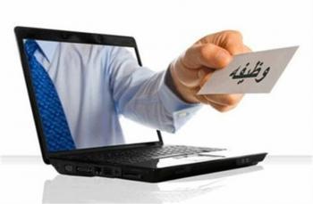 فرص عمل في دول الخليج