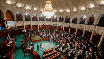 مشادات وشجار داخل البرلمان التونسي