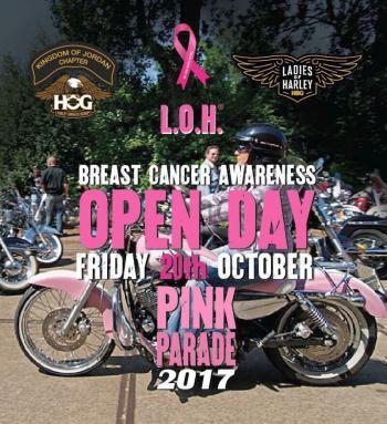سيدات الهارلي تنظم يوما مفتوحا لدعم مرضى سرطان الثدي
