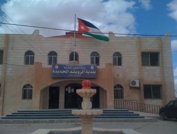 بلدية الرويشد تطرح عطاءات لتنفيذ مشروعات بقيمة 1.3 مليون دينار