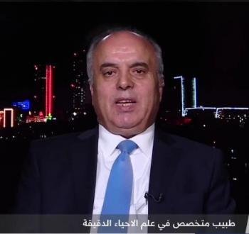 اعضاء في الاوبئة : آراء محافظة الاقرب للدقة والصواب