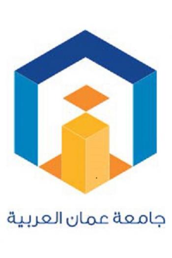 جامعة عمان العربية بحاجة لتعيين اعضاء هيئة تدريسية