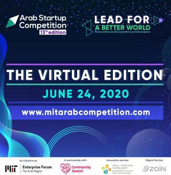 زين: منافسات مسابقة منتدى  MIT   تضم 53 فريقاً عربياً