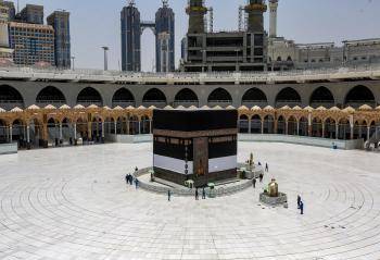 السعودية تعلن عزمها إقامة شعيرة الحج لهذا العام