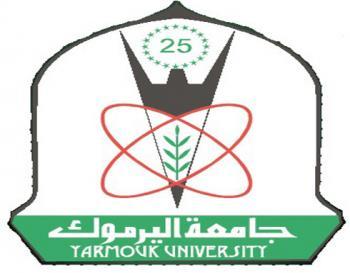 عطاء صادر عن جامعة اليرموك