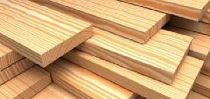 مطلوب شراء اخشاب للاعمال الانتاجية في جامعة العلوم والتكنولوجيا