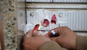 اغلاق 4 منشآت في عمان الاحد
