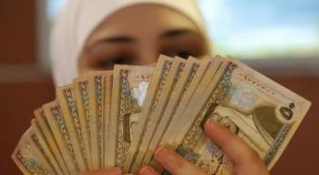 جمعية البنوك تعمم بتأجيل اقساط القروض في رمضان