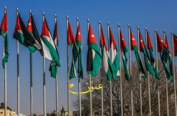 النهج الجديد ..  اعلان تأسيس حزب سياسي جديد في الأردن