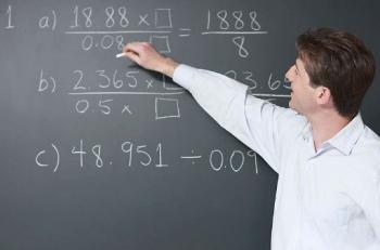 مطلوب معلمين ومعلمات للعمل لدى المدارس العمرية الاسلامية