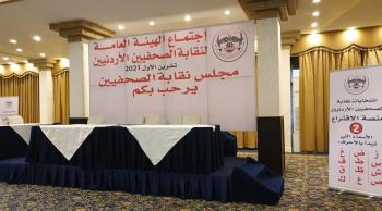 ارشادات لانتخابات نقابة الصحفيين (صور)