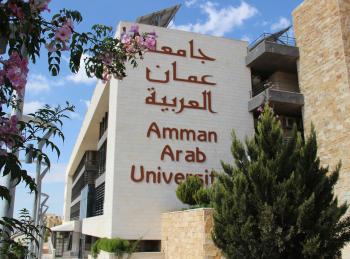 طلبة عمان العربية يحرزون مراكز متقدمة في مسابقة ض للمحتوى العربي الرقمي