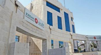 350 مستثمراً يعودون إلى الأردن