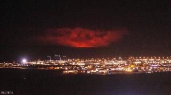 بعد 900 عام من الخمود ..  ثوران بركان في أيسلندا