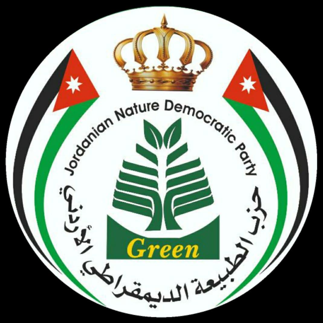 حزب الطبيعة الديمقراطي يشيد بكلمة الملك في الجمعية العامة للأمم المتحدة