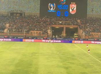 اللجنة المنظمة للبطولة العربية تحذر الفيصلي وحسين داي
