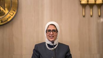 وزيرة الصحة المصرية تتعرض لأزمة قلبية مفاجئة