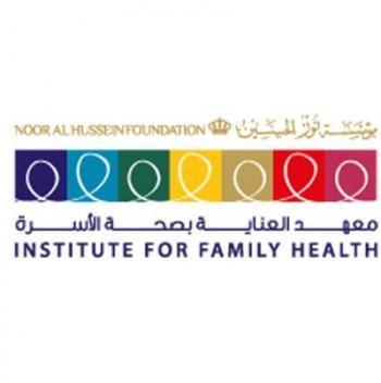 عطاء صادر عن معهد العناية بصحة الاسرة