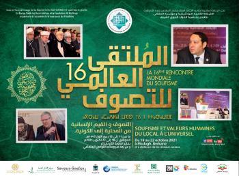 تنظيم الدورة 16 من الملتقى العالمي للتصوف