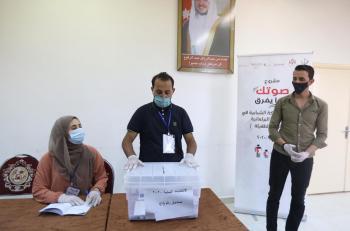محاكاة لعملية الاقتراع في مراكز شباب الزرقاء وجرش والطفيلة