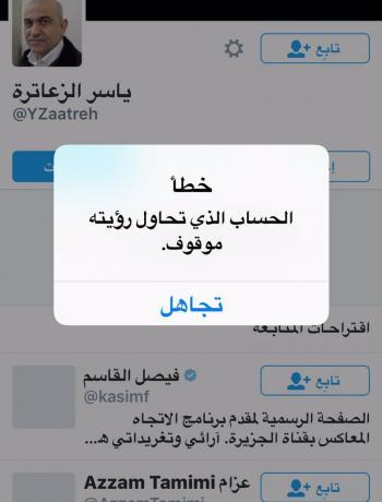 مغردون يحتجون على إغلاق حساب الكاتب الأردني ياسر الزعاترة