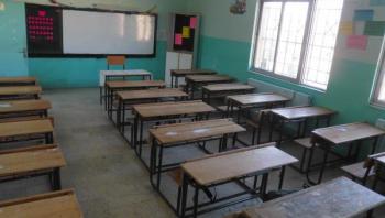 متى يعود التعليم عن بعد في المدارس؟