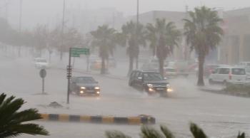 الجمعة ..  استمرار تأثير المنخفض الجوي على المملكة